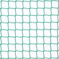 Siatki Lublin - Siatka na balkon dla kota Siatka zabezpieczająca dla kota na balkon o wymiarach oczka 4,5 x 4,5 cm i grubości siatki 3 mm w doskonały sposób zabezpieczy miejsca takie jak balkon czy okna, gdzie kot może wypaść w pogoni za ptactwem czy ciekawy świata przedostać się poza barierki, co może być bardzo niebezpieczne. Siatka polipropylenowa ze względu na wysoką wytrzymałość i odporność mechaniczną nie zostanie przez kota pogryziona ani rozerwana pazurkami, co jest dodatkowym plusem. Będzie służyć przez wiele lat użytkowania.