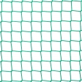 Siatki Lublin - Siatka zabezpieczająca zwierzęta Mocna siatka o wymiarach oczek 4,5 cm x 4,5 cm i grubości siatki 3 mm doskonale sprawdzi się przy zabezpieczeniu nawet zwierząt małych rozmiarów. Z powodzeniem może być zamontowana na zewnątrz, gdyż polipropylen jest odporny na wszelkie uszkodzenia, odkształcenia czy pogorszenie struktury pod wpływem zmieniających się warunków pogodowych. Siatka zabezpieczy przed wtargnięciem innych zwierząt na ogrodzony teren, a także zabezpieczy te ochraniane przed ucieczką, co stanowi dużą wygodę dla właściciela.