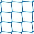 Siatki Lublin - Siatka ochronna przeciwko ptakom Mocna siatka zabezpieczająca przed ptakami sprawdzi się wszędzie tam, gdzie potrzeba solidnej ochrony. Wykonana z polipropylenu o rozmiarach oczek 4,5 x 4,5 cm i grubości siatki 3mm będzie przeszkodą nawet dla najmniejszego ptactwa. Taką siatkę można zamontować na balkonach, oknach czy wykorzystać przy hodowli innych zwierząt by zabezpieczyć by ptaki nie wlatywały tam i nie wyrządzały szkód. Warto zaopatrzyć się w taką ochronę gdyż solidne wykonanie i najwyższa jakość materiału starczą na lata użytkowania.