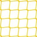 Siatki Lublin - Szurkowa siatka na kort tenisowy Siatka na ogrodzenie kortu tenisowego wykonana z polipropylenu PP pozwoli na zatrzymanie wszystkich pędzących z dużymi prędkościami piłeczek do tenisa. Ogrodzenie boiska na kort stanowi podstawę zabezpieczenia w takich właśnie sprawach i powoduje, że kort tenisowy staje się miejscem jeszcze bezpieczniejszym w rozgrywkach sportowych jak również w przypadku gry rekreacyjnej. Oczko siatki 4,5x4,5cm. Sznurek o grubości 3mm.